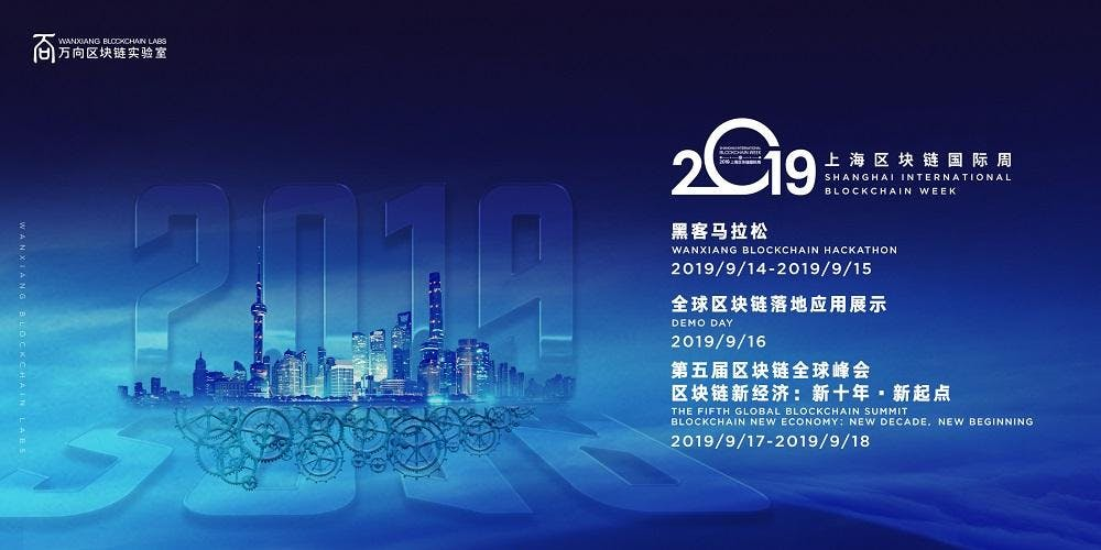 Shanghai, Global Blockchain Summit, event, conference, summit, bitcoin, blockchain, crypto, cryptocurrency, september, 2019